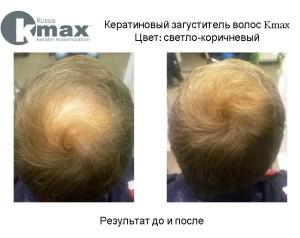 кератиновый загуститель волос kmax_19_itshair